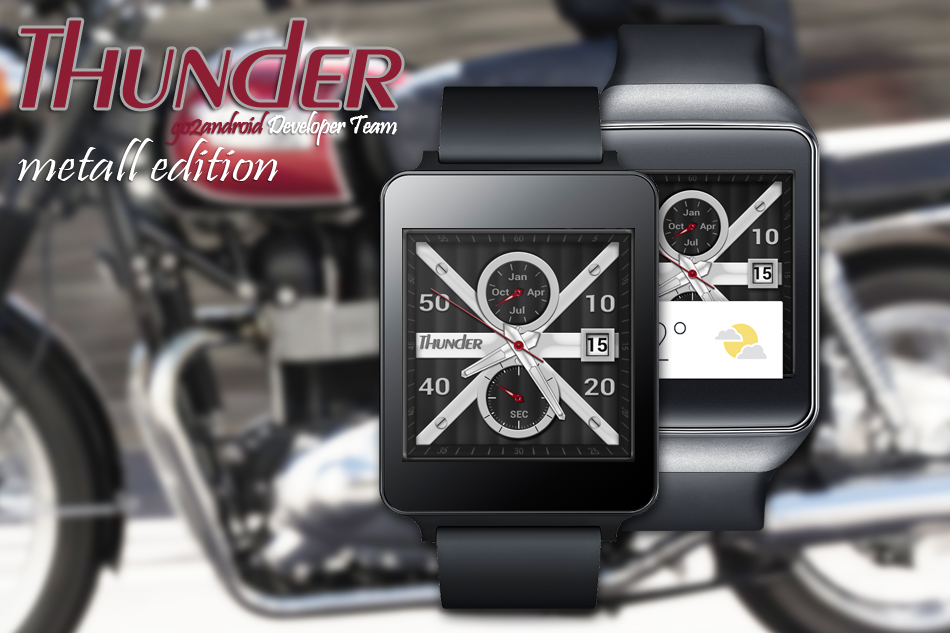 thunder_metal_android_wear_watchface